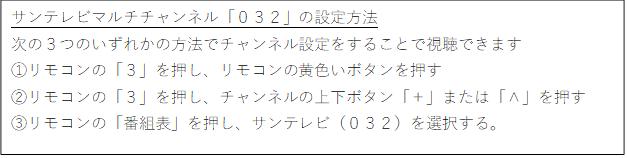 番組 表 兵庫 テレビ